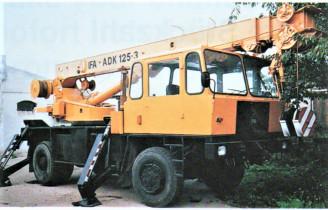 ADK 125